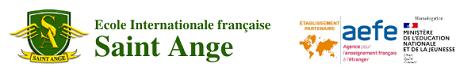 Logo Ecole Saint Ange